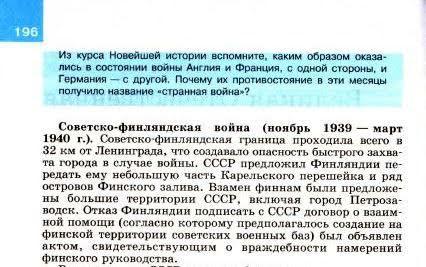 учебник_истории