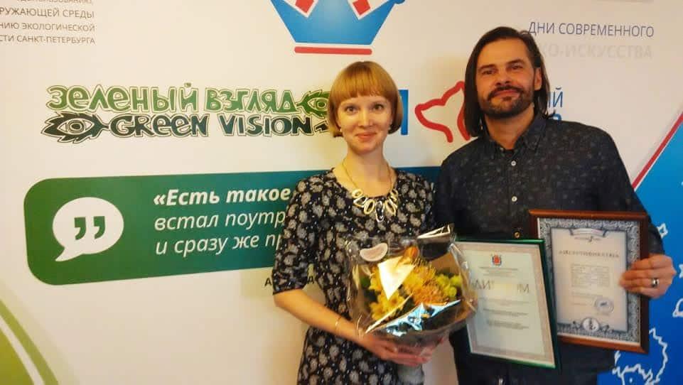 Лариса Смолина и Владимир Славов