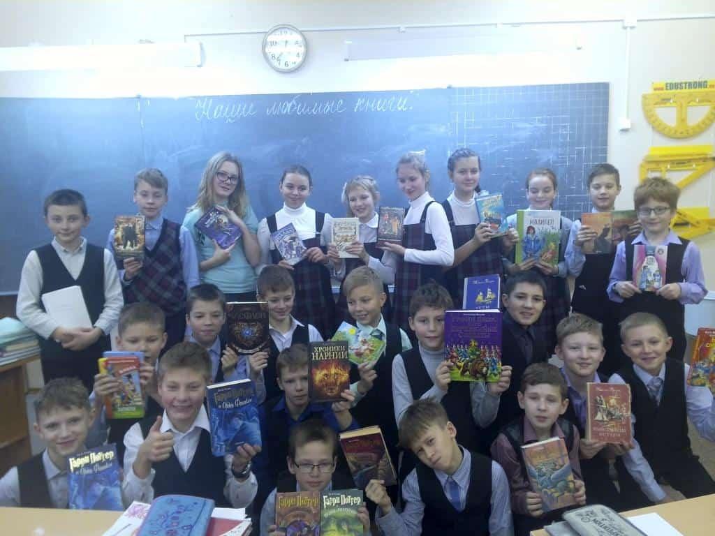Любимые книги учеников лицея