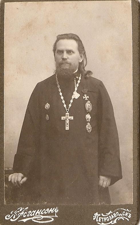 Протоиерей Н.К. Чуков, ректор Олонецкой духовной семинарии