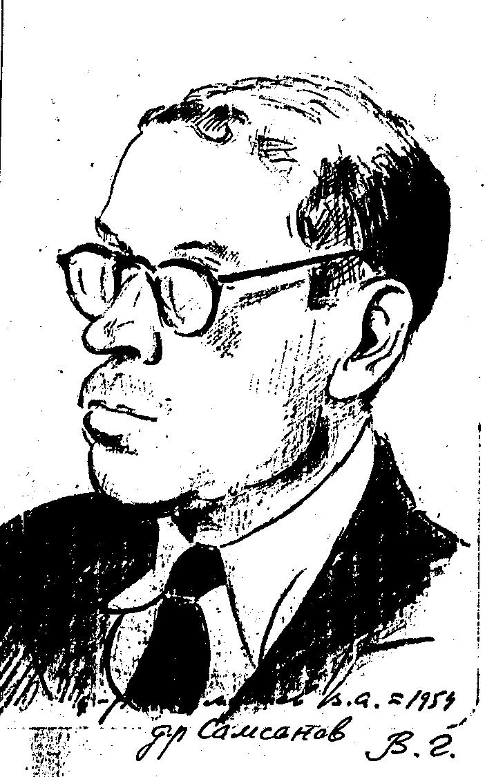 Владимир Голяховский. Шарж на Виктора Самсонова