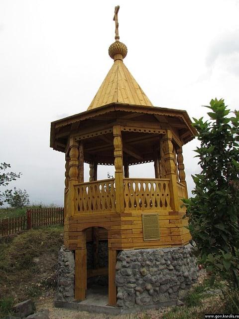 Царицын ключ, поставленный на месте бывшего водопоя для скота. Фото с сайта www.gov.karelia.ru