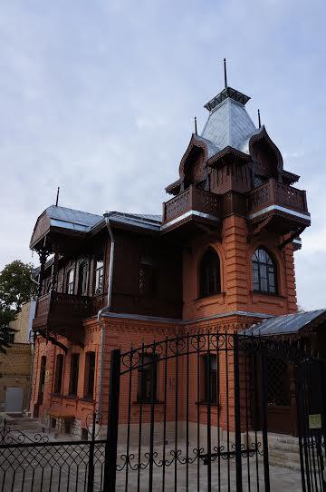 Музей Солженицына в Кисловодске