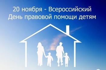 Семья и новый дом на фоне синего не
