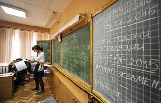 Введение профстандарта учителя перенесено на 2017 год