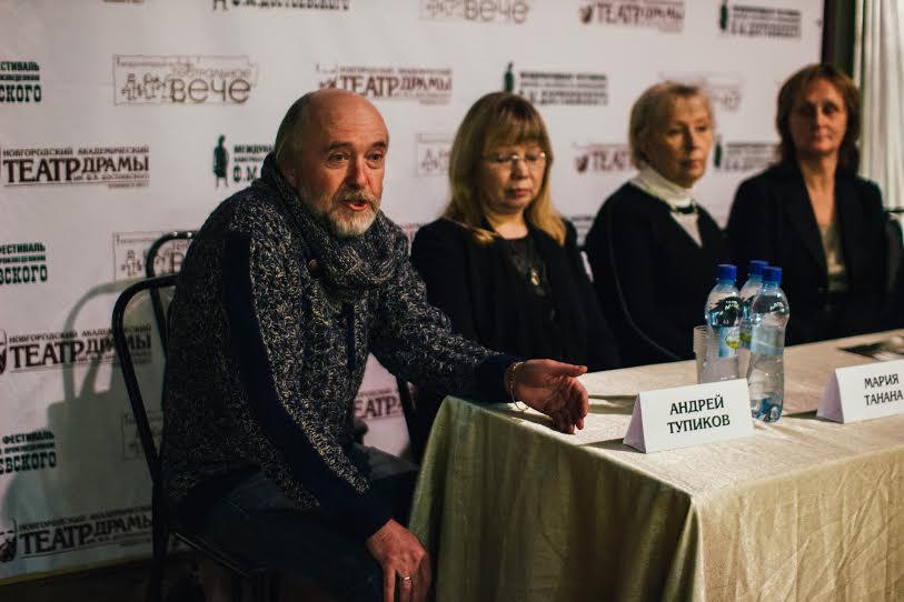 На пресс-конференции в Великом Новгороде