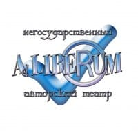 Ад Либерум