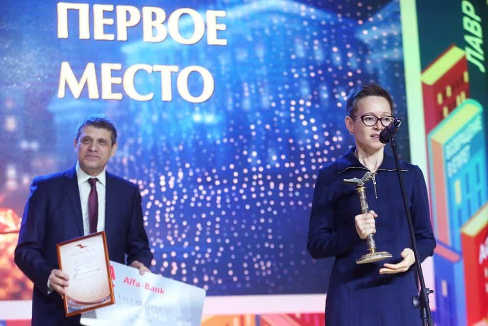 Гузель Яхина. Фото Виктор Васенин/РГ