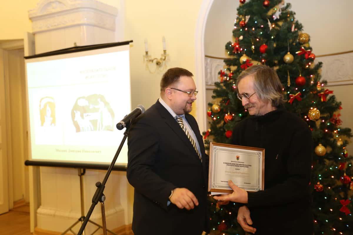 Дмитрий Москин, Творческий союз художников Карелии