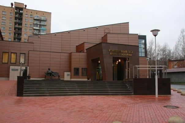 Петрозаводская консервтатория