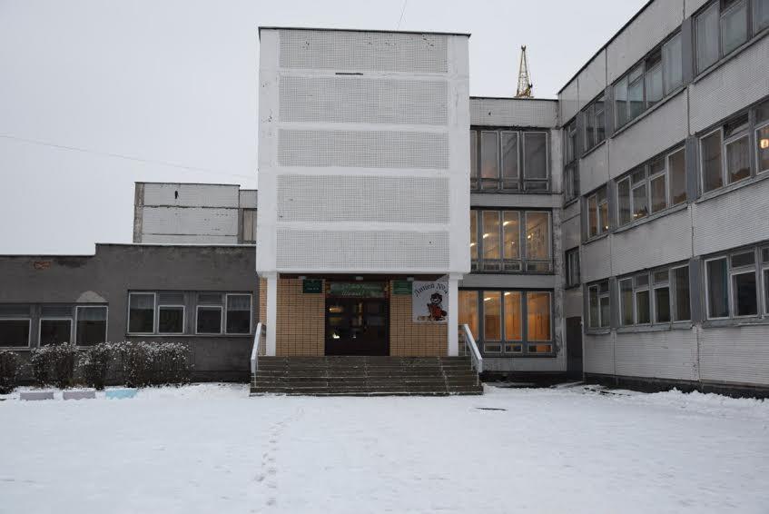 лицей№ 40