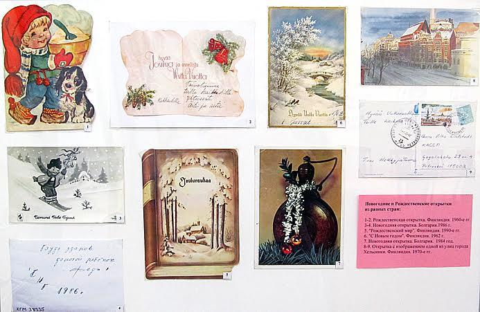 Новогодние и рождественские открытки разных лет
