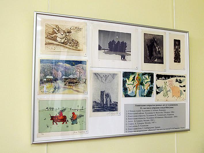 Новогодние открытки разных лет от художников. Из частного собрания семьи Юнтунен
