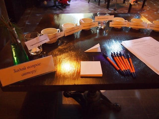 Презентация новых книг карельских писателей «PRO_бел. 2015» (фоторепортаж)