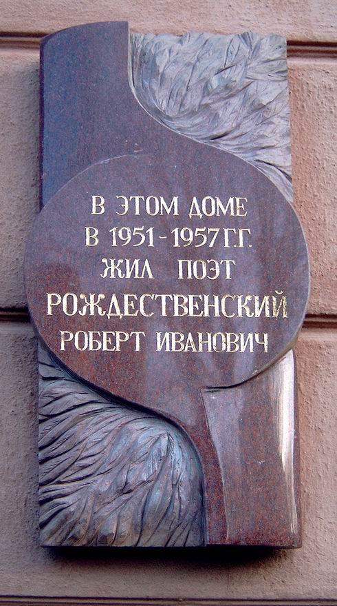 Фото www.all-karelia.ru