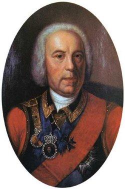 Вилим Иванович