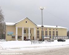 Медвежьегорский городской центр культуры и досуга. petrozavodsk.rfn.ru