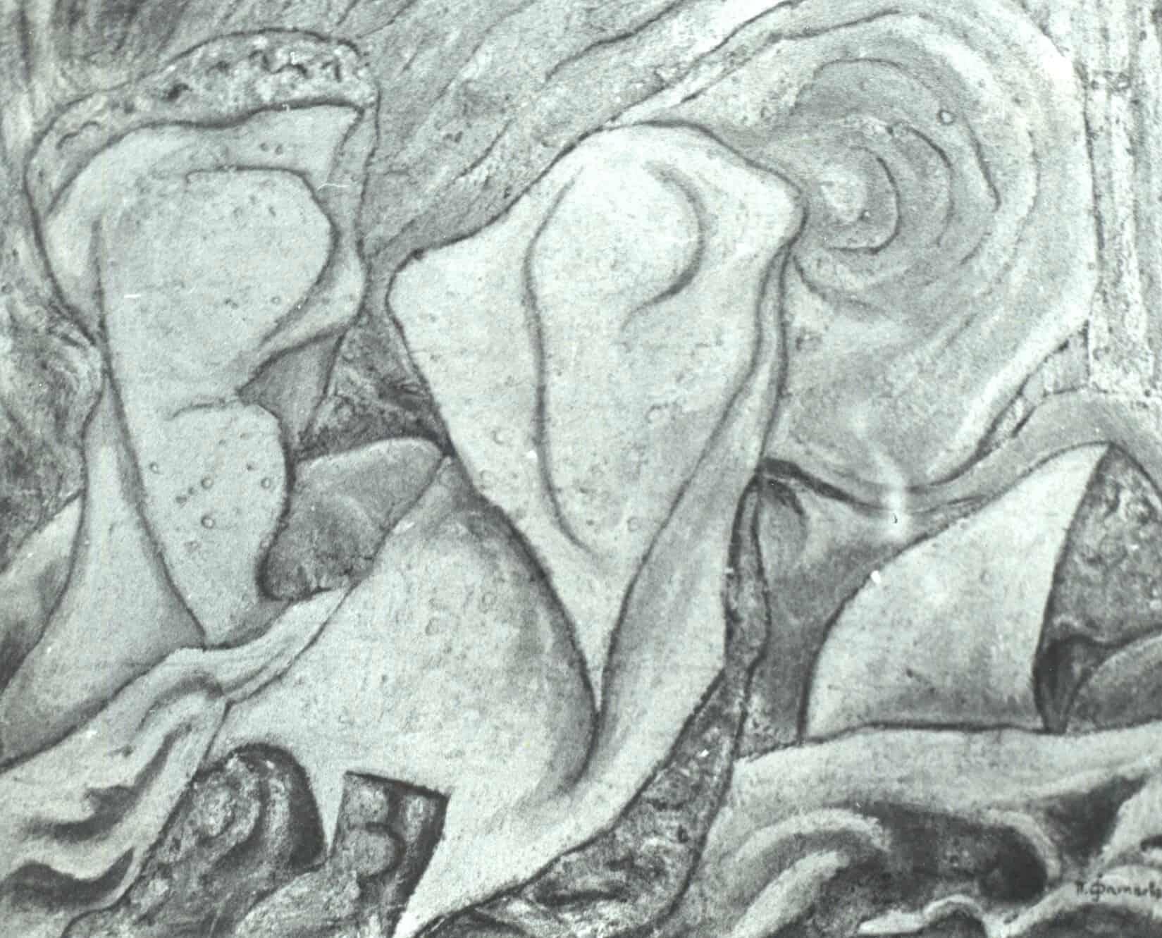 """П.П. Фатеев. Композиция. Из цикла """"Опыт построения нового мира по ассоциации со старым"""". 1917 год"""