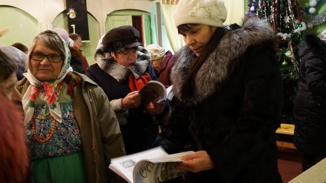 """Презентация книги """"Сродники"""" в Великой Губе"""