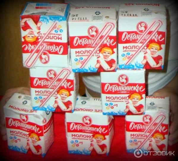 Школьное молоко детям Карелии выдают… оптом
