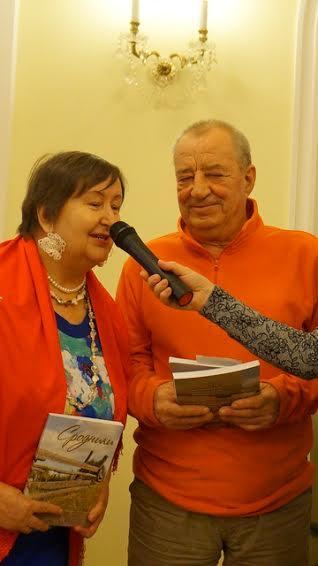 Людмила и Валерий Лопаткины, авторы книги, уже 50 лет живут в любви и согласии