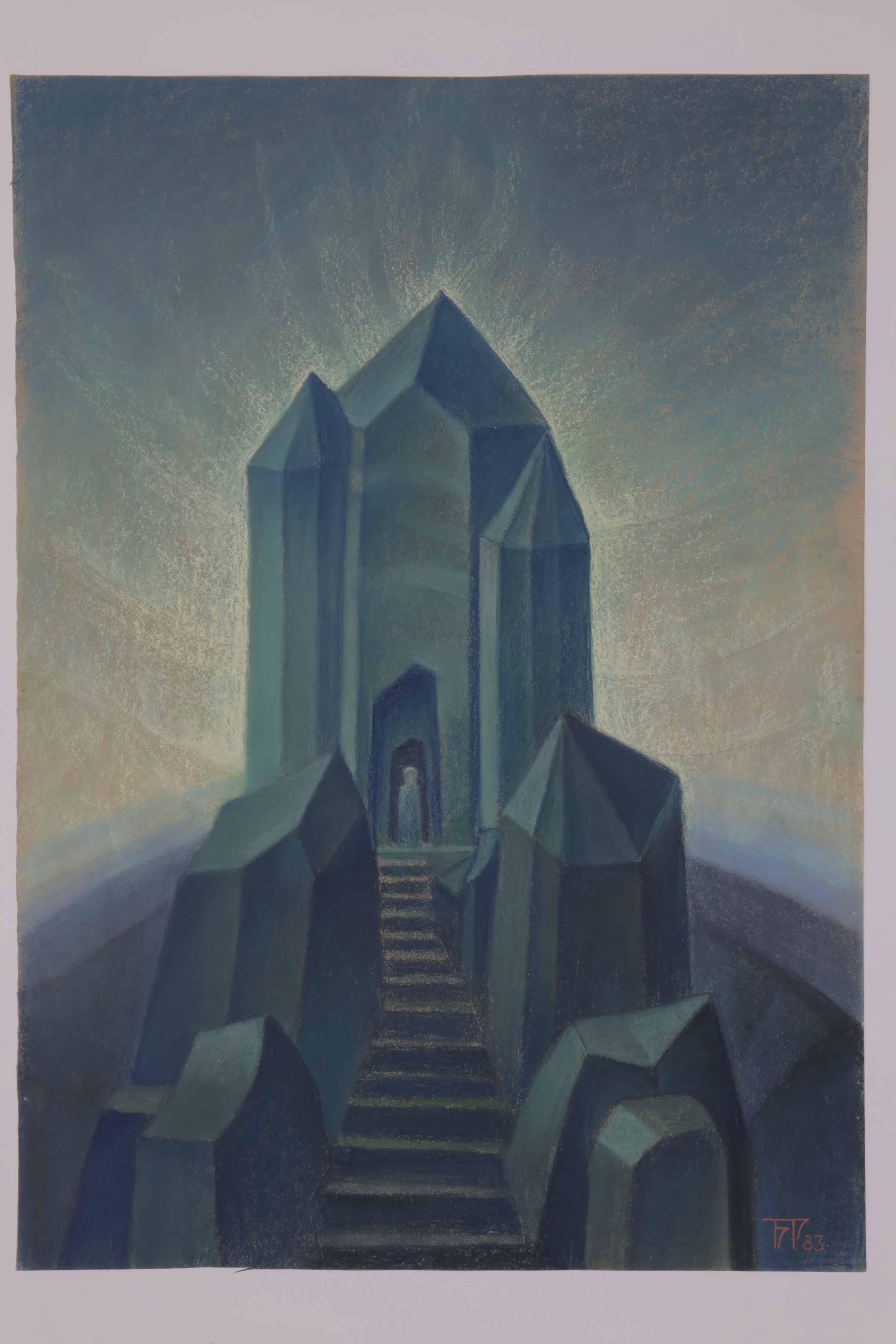 Изумрудный замок. 1983 год