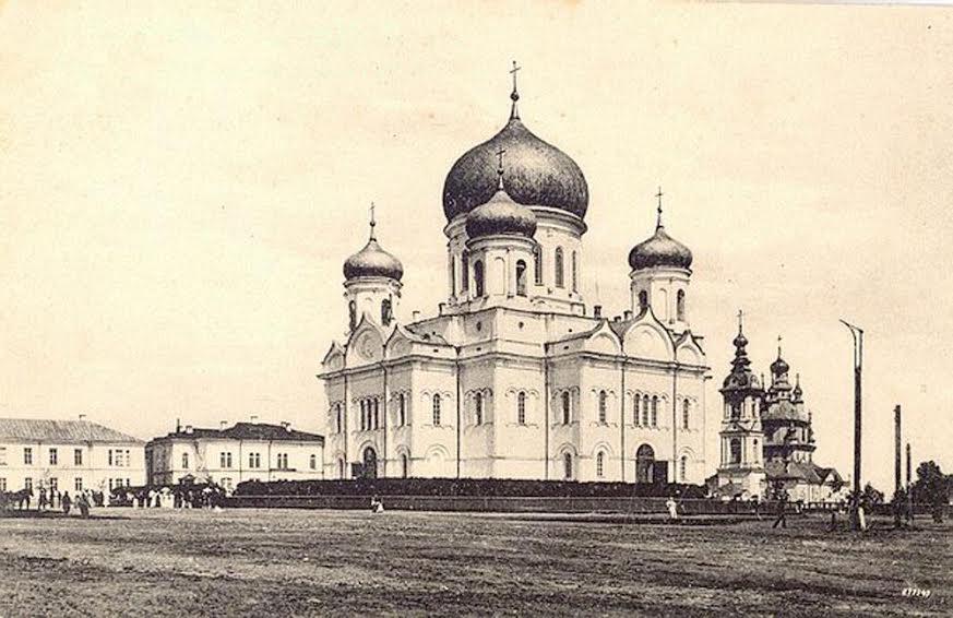 Святодуховский собор, начало XX века. Фото Национального архива РК