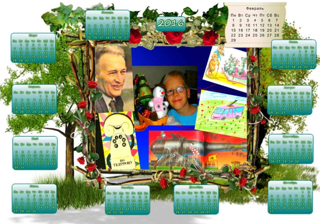 Календарь Севы Елисеева