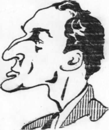 Имануил Левин