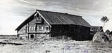 Так выглядел дом Рябининых-Андреевых в 1945-1948 гг.