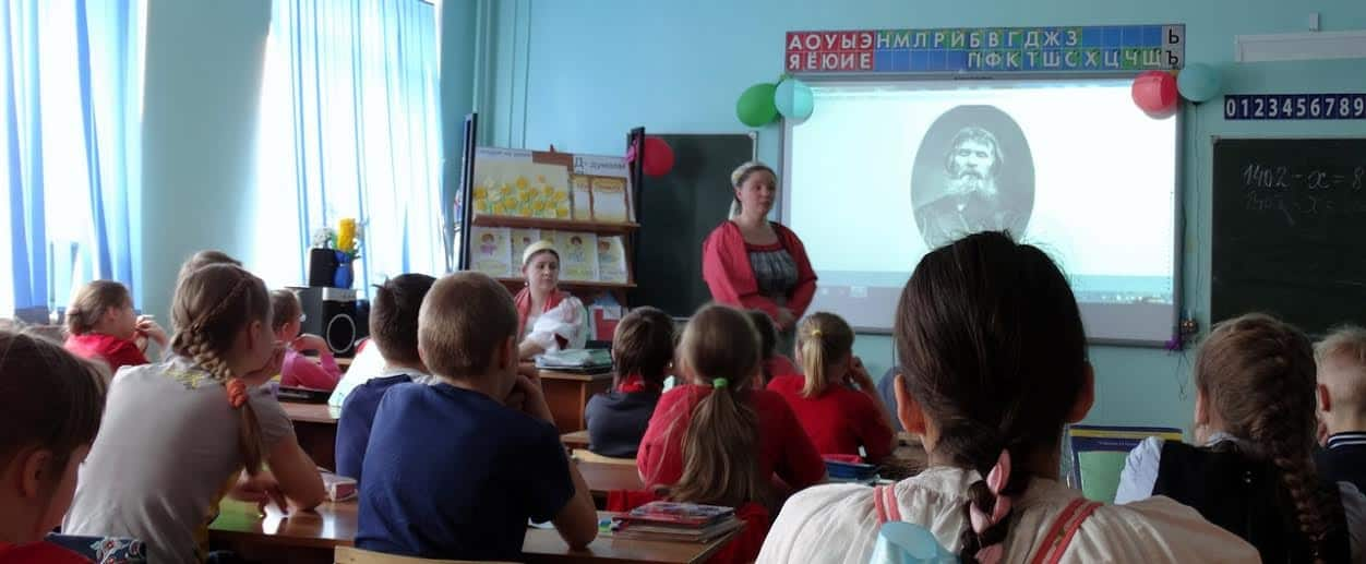 кижские уроки