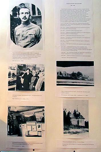 Стенд в музее, посвященный его создателю В.К. Трошину
