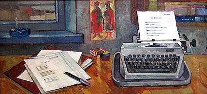 Валентина Авдышева. Натюрморт с пишущей машинкой. 1967