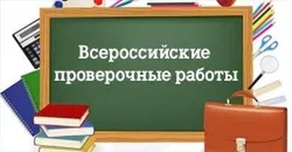 проверочные_работы