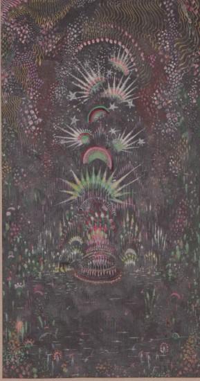 А.П. Сардан. Гимн ночи. 1920