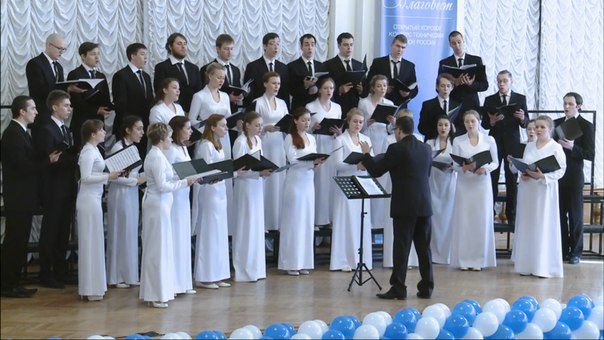 Академический хор ПетрГУ стал обладателем Гран-при хорового фестиваля в Санкт-Петербурге