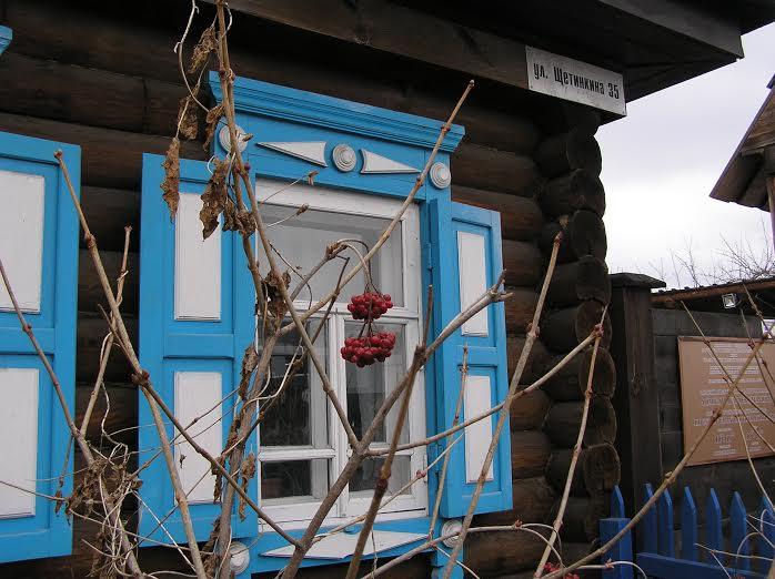 Дом-музей Виктора Астафьева в Овсяном