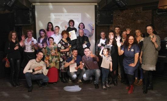 Победители конкурса вместе с его организаторами