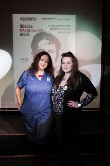 Авторы идеи фестиваля Наталья Ермолина (слева) и Александра Сухова