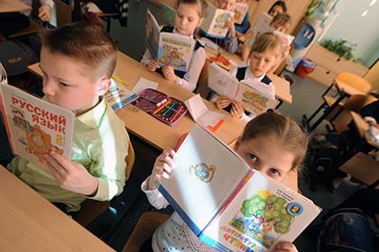 Фото lenta.ru