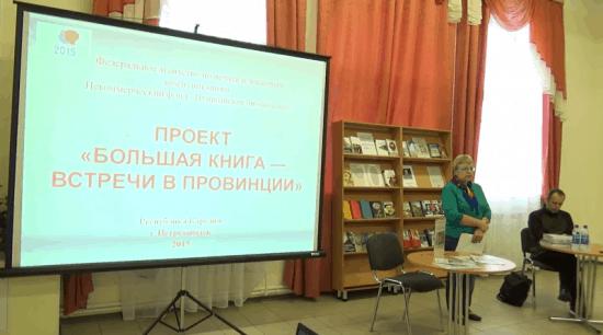 Роман Сенчин: «Я открыл для себя журнал города Сортавала «Сердоболь»…»