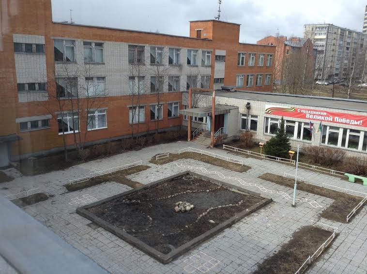 Внутренний двор школы №2