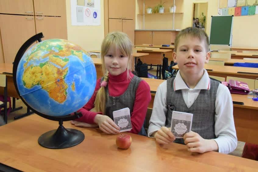 Третьеклассники после урока. Фото Марии Голубевой