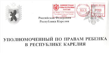 конверт2