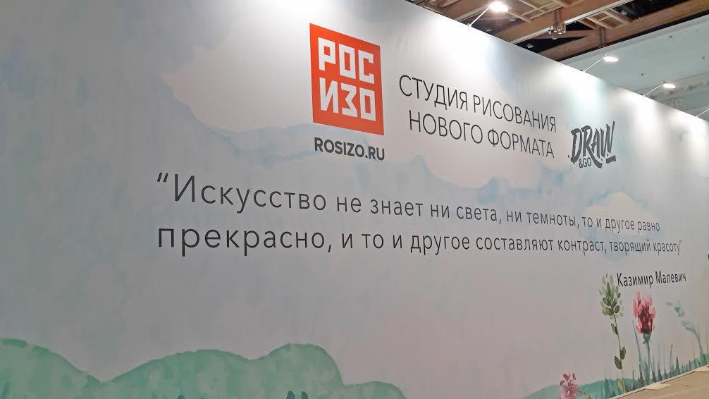"""Конкурс """"Интермузей 2016"""""""