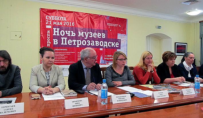 На пресс-конференции в Национальном музее Карелии