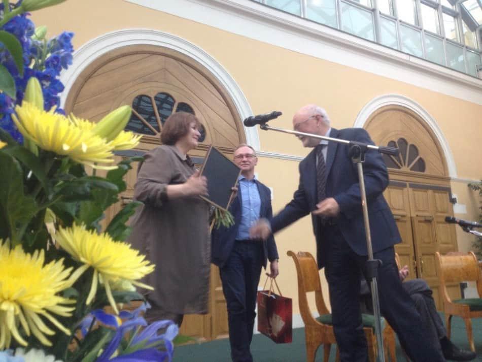 Церемония награждения Новой Пушкинской премией. Фото Алексея Полякова