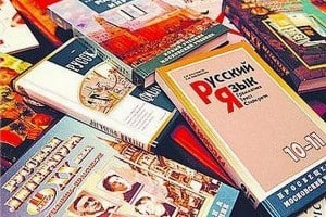 Фото polit.ru
