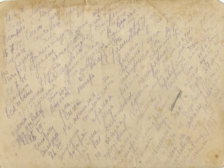 Дневник Валентины Калачёвой