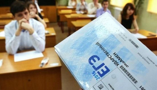 В Карелии стали известны результаты ЕГЭ по иностранным языкам и биологии